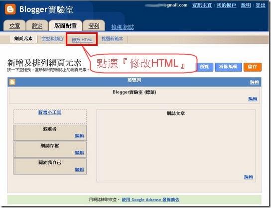 Blogger-sidebar-title-background03