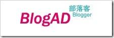 BloadAD_logo3