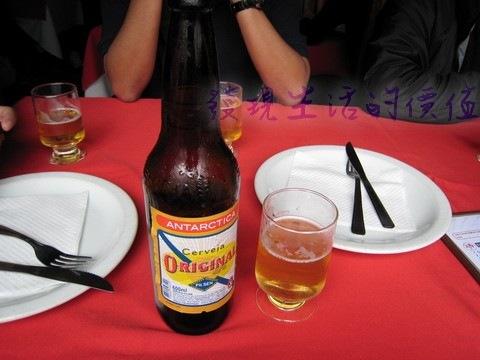 Ogirinal_Beer01