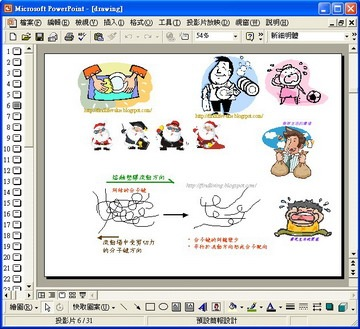 PowerPoint_demo01