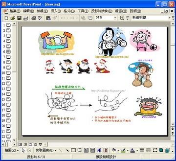 PowerPoint_demo01
