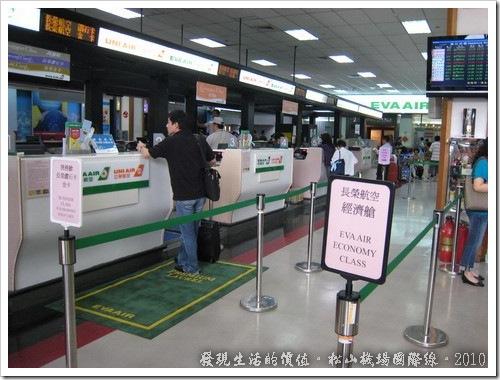 TPE_airport01
