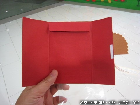 China_RED_envelope03