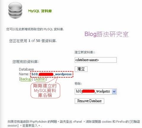 MySQL03[2]