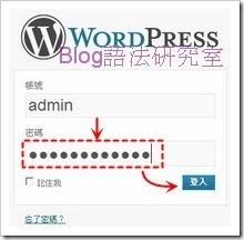 Wordpress07[3]