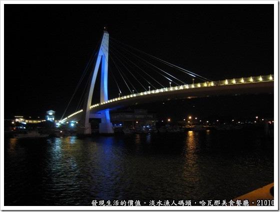淡水情人橋夜景