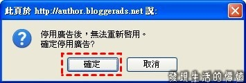 BloggerAds_block_ad05