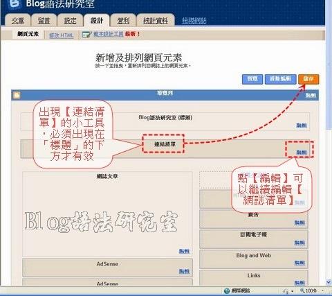 link_menu04