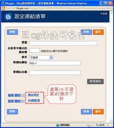 link_menu07