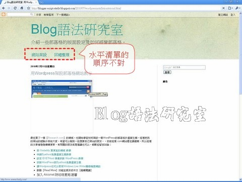 link_menu08