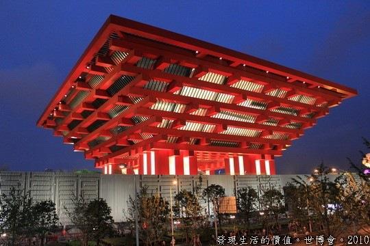 世界博覽會,中國館