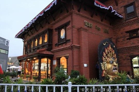 世界博覽會,尼泊爾館
