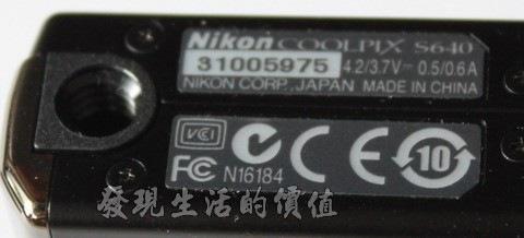 這款S640是大陸製造的,我以前買的S550是印尼製造的。