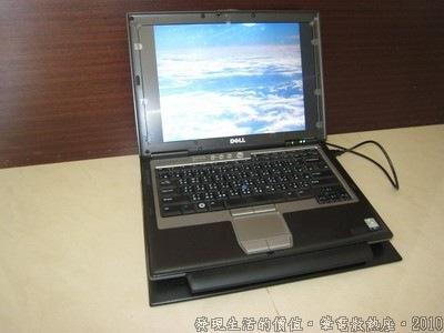 NotePal,散熱座+筆電,散熱座當然要放在筆電的下方囉!