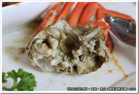 樺榮海鮮餐廳,吃剩下的螃蟹