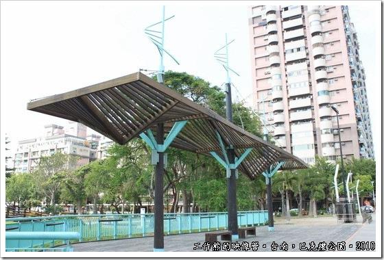 台南巴克禮紀念公園,公車亭