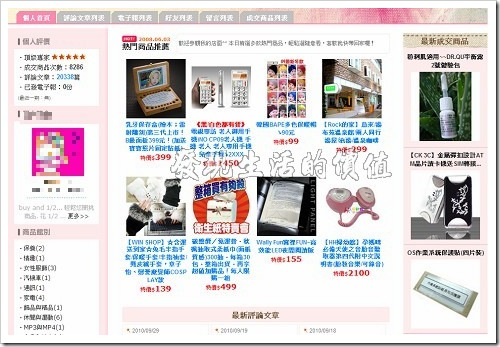 pchome_share08