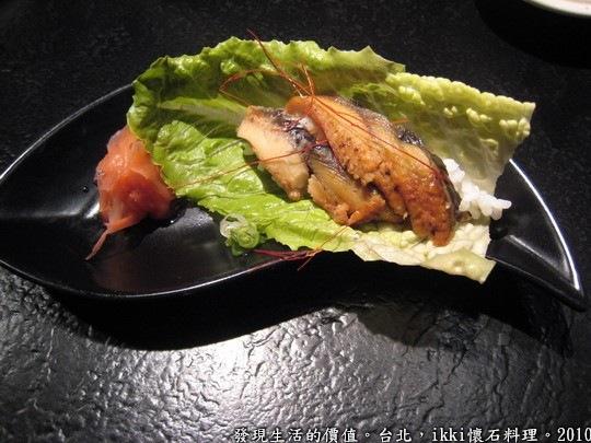 ikki懷石創意料理餐廳,炙燒鰻魚手捲