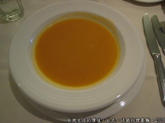 歐洲風味餐坊 cuisine francaise,蔬菜湯,感覺不怎麼樣。