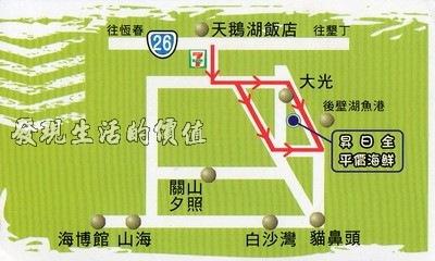 昇日全平價海鮮餐廳,名片地圖