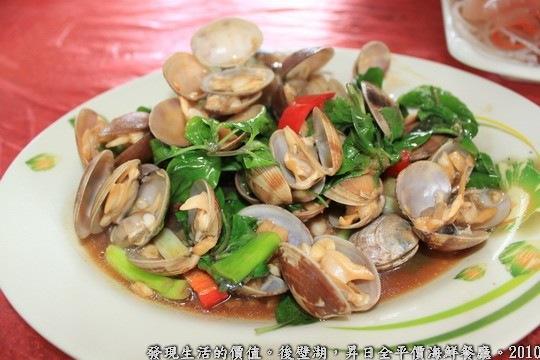 昇日全平價海鮮餐廳,招牌豆腐