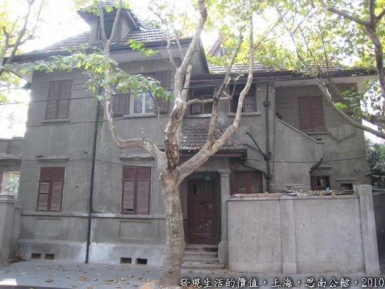 上海思南路,舊式的西式房屋,大多已經荒廢了