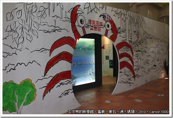fish_dock_東石漁人碼頭08