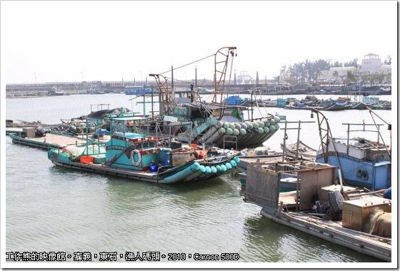 fish_dock_東石漁人碼頭20