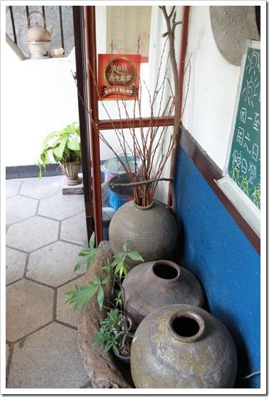 台南窄門咖啡,Tainan_narrow_door_coffee20