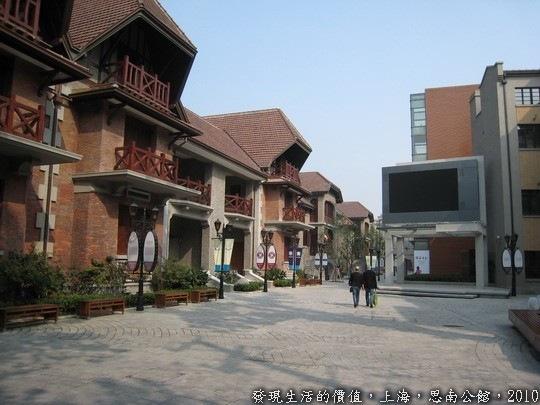 上海的新地標—思南公館,西式花園洋房建築群