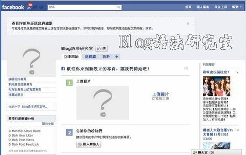 facebook_page_create04