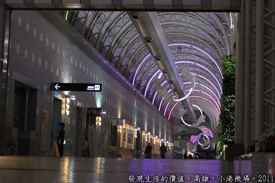 高雄小港機場12