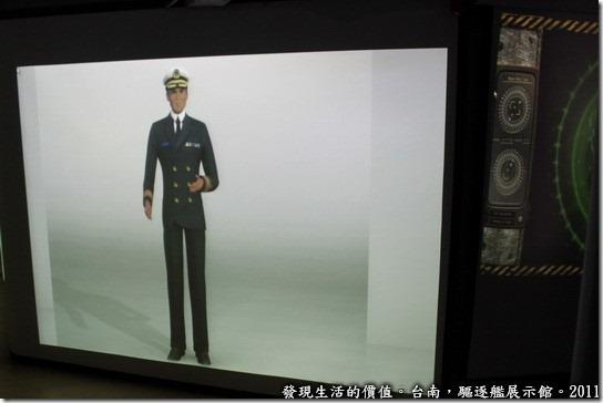 驅逐艦展示館,這是戰情室,原來是什麼樣子已不得而知,但現在裡面放了幾台電腦和投影機,讓你可以模擬如何利用砲火,反潛魚雷,深水炸彈攻擊一艄潛艦。