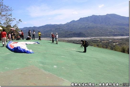 台東鹿野高原09
