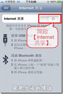 Apple_internet05