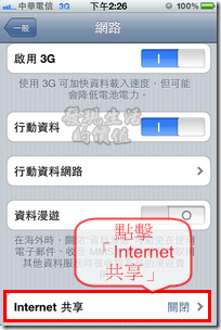 Apple_internet04