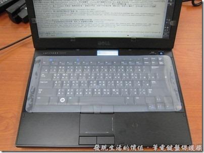 筆電鍵盤保護膜