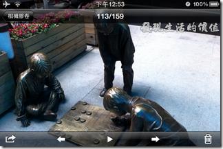把iPhone4的旋轉鎖定解除後翻轉手機照片就可以真著選轉了。