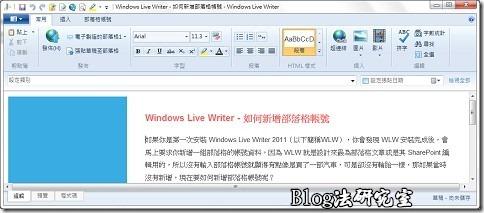 WLW2011_add_blog07