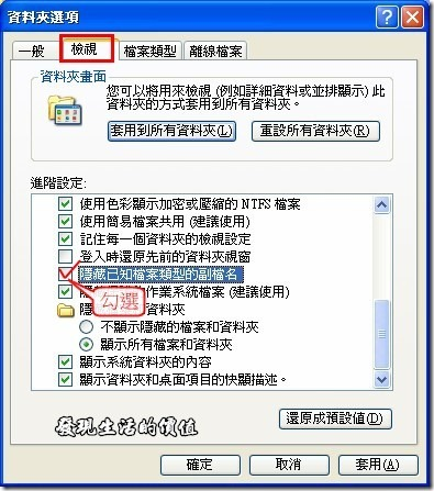 Apple_鈴聲09