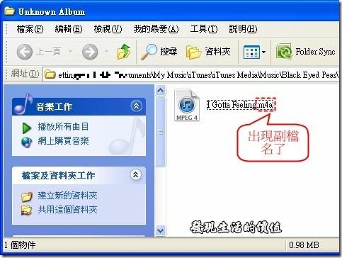 Apple_鈴聲10