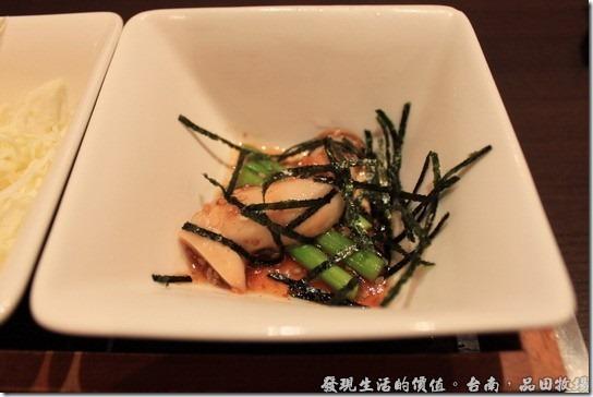台南品田牧場,前菜-杏鮑菇
