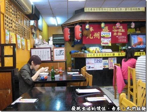 台東,日本九州拉麵