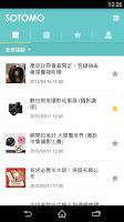Screenshot of SOTOMO