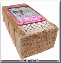 Bricked-keitai-phone