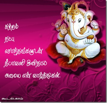 deepavali-may-this-d-1255385323