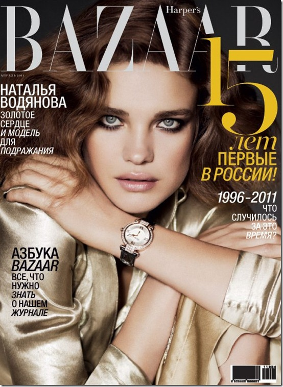 harpers_bazaar_rus_apr2011_natalia_vodianova_cover