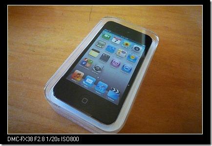 2011-02-24_12-09-50P1060977