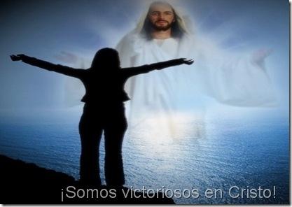 la victoria esta en Cristo