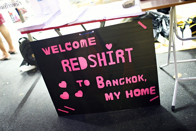 BANGKOK Demonstration WEB 00000015